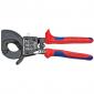 """Knipex - Klešta """"lisice"""" za sečenje kablova - 95 31 250"""