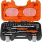 """Bahco - Set nasadnih ključeva 1/4"""" 29kom S290 - S290"""